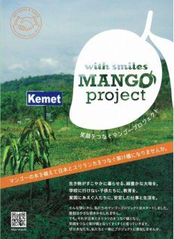 Mango Project